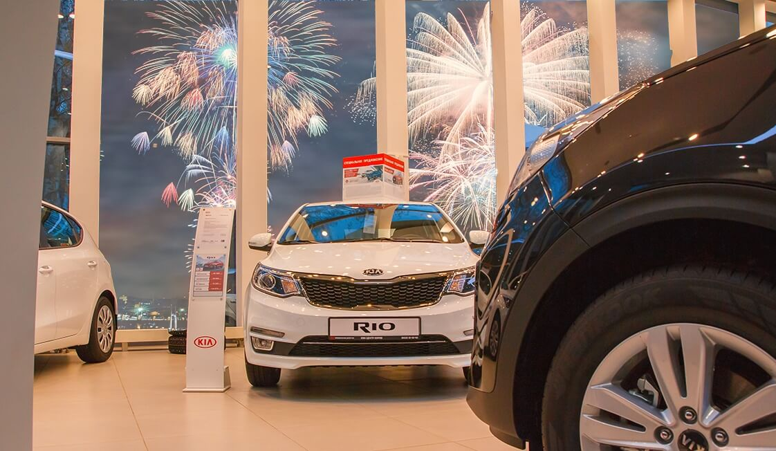 Protect My Car Blog 6 Tips When To Buy A Car Dealership New Years