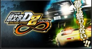 Initial D 8 Infinity for Japanese Arcades